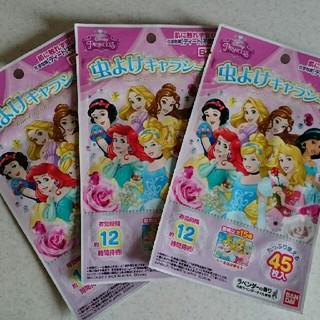 Disney - 新品 ディズニープリンセス  虫除けシール 45枚入×3袋