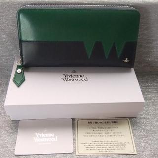 ヴィヴィアンウエストウッド(Vivienne Westwood)の訳あり新品箱付 ◆ヴィヴィアンウエストウッド Rファスナー 長財布 (財布)