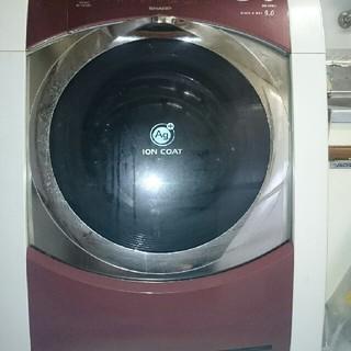 SHARP - SHARP  WASH&DRY9.0ドラム式洗濯機