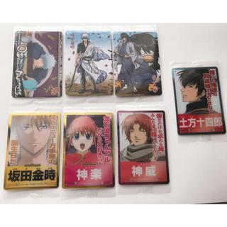 バンダイ(BANDAI)の【未開封】銀魂 ウエハース6 7枚セット(カード)