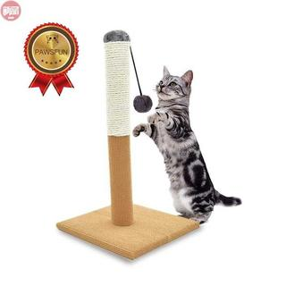 Pawsfun 猫爪とぎタワー 猫用 麻縄巻き おもちゃ付タ