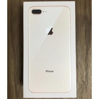 アイフォーン(iPhone)のiPhone8Plus64G いち様専用 5台 金2銀1灰1赤1(スマートフォン本体)