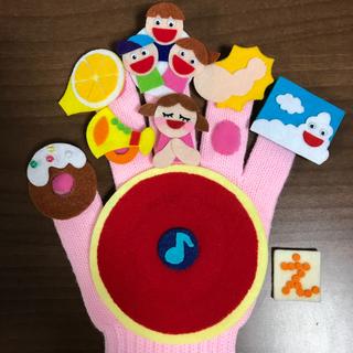 1点のみ❗️すぐ発送可能 ‼️子どもに大人気☆ 『ドレミの歌』☆手袋シアター