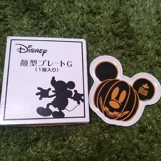 ディズニー(Disney)の【新品未使用】ミッキーマウス 顔型プレート disney(食器)