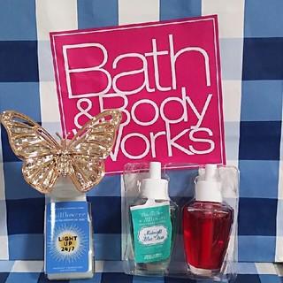 バスアンドボディーワークス(Bath & Body Works)のクロエ様専用 バスアンドボディワークス ウォールフラワー セット(アロマポット/アロマランプ/芳香器)