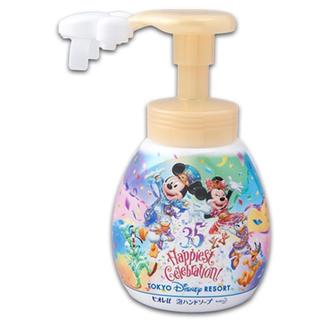 Disney - ディズニー 35周年 ハンドソープ