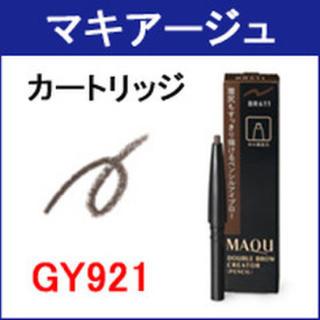 プリオール(PRIOR)のマキアージュ ダブルブローペンシル GY921(アイブロウペンシル)