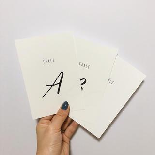 テーブルナンバー2【ホワイト】
