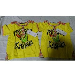 カルディア(CALDia)の値下げ!2枚組☆新品 カルディア 半袖(Tシャツ/カットソー)