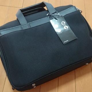 エースジーン(ACE GENE)のACEGENE(エースジーン) A4サイズ・ブラック・ビジネスバッグ(ビジネスバッグ)