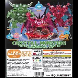 スクウェアエニックス(SQUARE ENIX)のドラゴンクエスト クリスタルモンスターズ カプセルバージョン(ゲームキャラクター)
