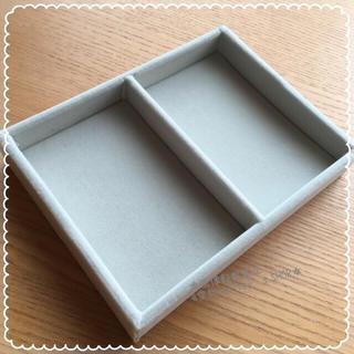 MUJI (無印良品) - 即発送🌸新品⭐️無印良品*ベロア内箱仕切り アクセサリーケース 小物入れ🍀