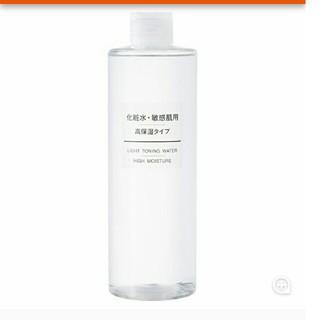 MUJI (無印良品) - 化粧水