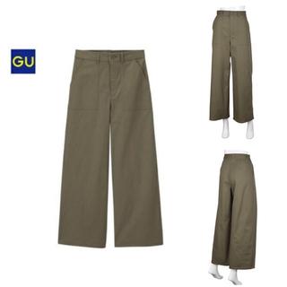 GU - GUベイカーワイドパンツ(カーキ)