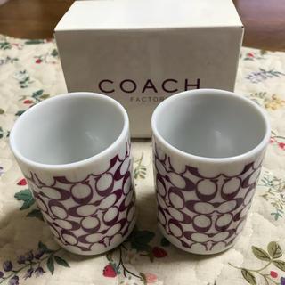 COACH - コーチ 湯のみ