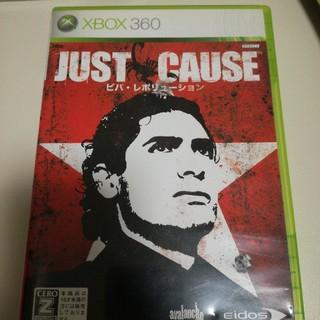 エックスボックス360(Xbox360)のジャストコーズ ビバ レボリューション(家庭用ゲームソフト)