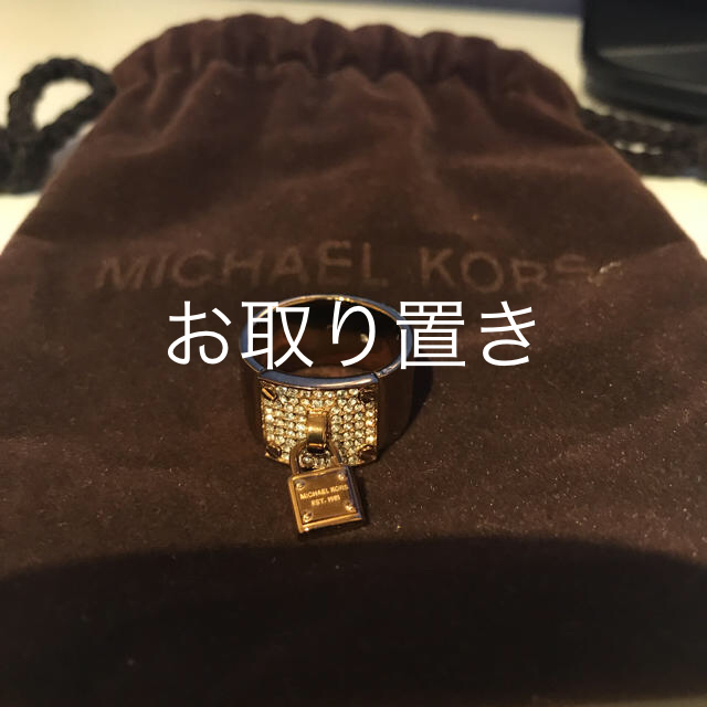 Michael Kors(マイケルコース)のマイケルコース 指輪 レディースのアクセサリー(リング(指輪))の商品写真