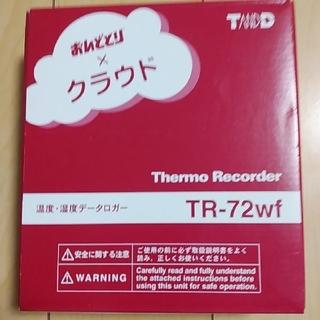新品未使用おんどとりTR-72wf 温湿度計(その他 )