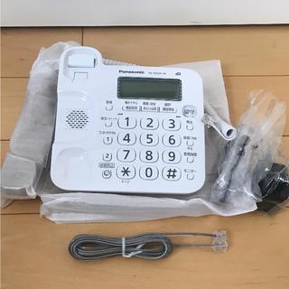 パナソニック(Panasonic)のパナソニック 電話機(その他 )