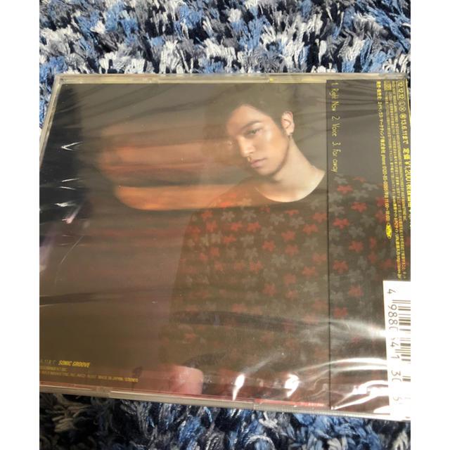 三浦大知 Right Now/Voice/Far away CD エンタメ/ホビーのCD(R&B/ソウル)の商品写真