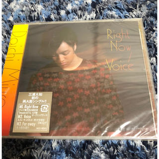 三浦大知 Right Now/Voice/Far away CD