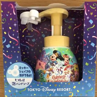 Disney - 新品未使用 ディズニーランド限定 35周年 ミッキーシェイプ ハンドソープ