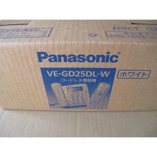 パナソニック(Panasonic)の◇ 親機のみ Panasonic VE-GD25DL-W ◇(その他 )