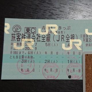 青春18きっぷ 1回分 返却不要 即発送(鉄道乗車券)