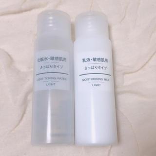 ムジルシリョウヒン(MUJI (無印良品))の無印  スキンケア(化粧水 / ローション)