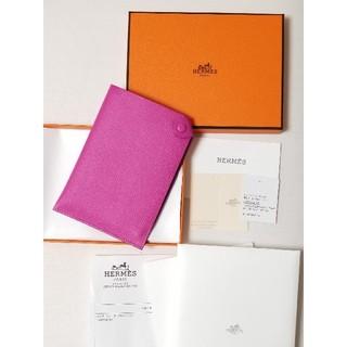Hermes - エルメス パスポートケース マグノリア hermes