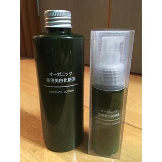 ムジルシリョウヒン(MUJI (無印良品))の無印良品♡オーガニック薬用美白化粧液&美容液(化粧水 / ローション)