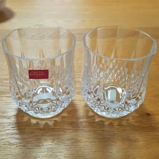 クリスタルダルク(Cristal D'Arques)の【ペアグラス】クリスタル・ダルク ロンシャンオールドペア(グラス/カップ)