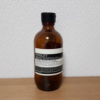 イソップ(Aesop)のAesop空き瓶(容器)