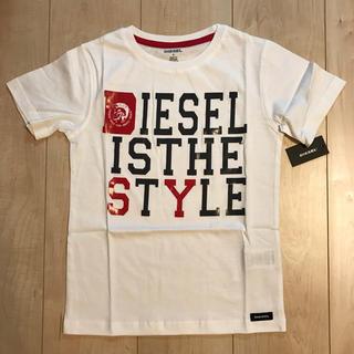 DIESEL - Sale【新品】DIESEL ディーゼル キッズ Tシャツ サイズ6