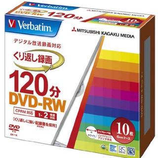 ミツビシ(三菱)のバーベイタム☆2倍速対応DVD-RW4枚セット☆繰り返し録画☆デジタル録画対応(その他)