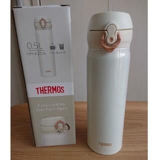 THERMOS - 【新品】サーモス 500ミリリットル水筒 魔法瓶