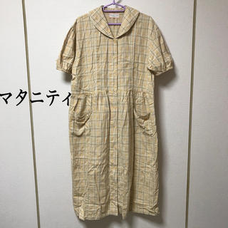 94.【Happy  Clover】マタニティ パジャマ(M〜L)(マタニティパジャマ)
