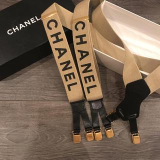 シャネル(CHANEL)の美品 シャネル CHANEL サスペンダー パンツ シャツ(サスペンダー)