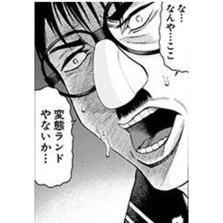 専用(ファゴット)