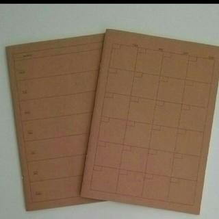 ムジルシリョウヒン(MUJI (無印良品))の無印良品 スケジュール帳 2冊(カレンダー/スケジュール)