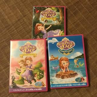 ディズニー(Disney)の小さなプリンセスソフィアDVDセットで(DVDプレーヤー)
