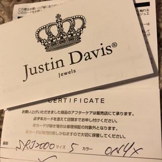 ジャスティンデイビス(Justin Davis)のJustin Davis srj2000 EMINEM Ring KIDS(リング(指輪))