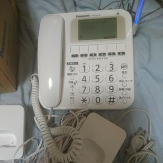 パナソニック(Panasonic)のPanasonic ルルル コードレス電話器(その他 )