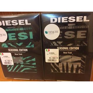 DIESEL - 新品 ディーゼル DIESEL メンズ ボクサーパンツ Mサイズ 正規品 2枚