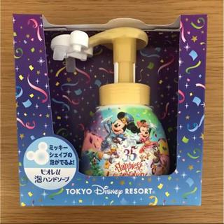 Disney - 新品未使用 ディズニーランド限定 35周年 ミッキーシェイプハンドソープ