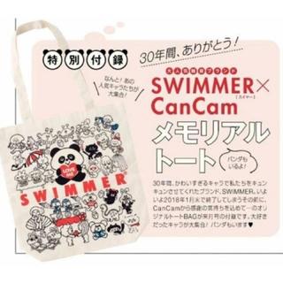 スイマー(SWIMMER)のSWIMMER×CanCamメモリアルトート CanCam付録(トートバッグ)