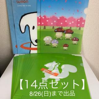 au - 【 新品未使用 】ファイル 14点セット