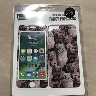 ミルクボーイ(MILKBOY)のmilkboy 携帯プロテクター(iPhoneケース)