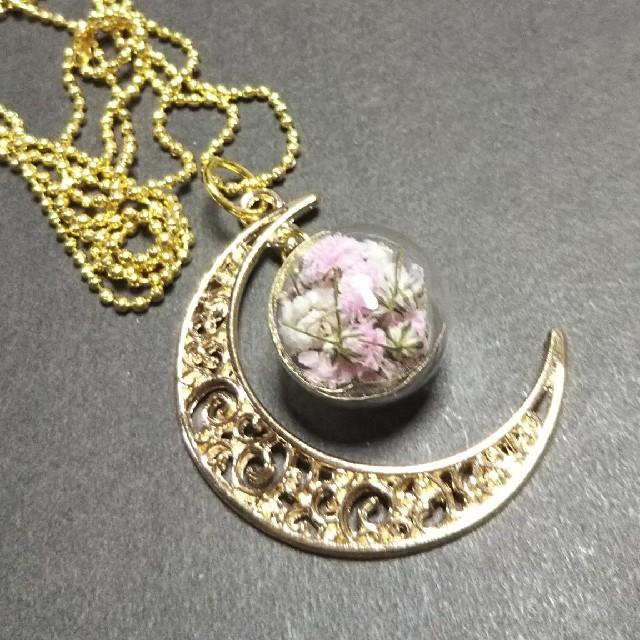 (68)🎵手作り🎵ガラスドームとお月さまのネックレス(PK)