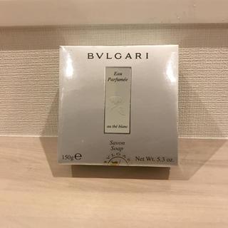 ブルガリ(BVLGARI)のブルガリ ソープ 石鹸 ザボンソープ 新品未使用(ボディソープ / 石鹸)